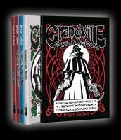 Grandville – zvýhodněný komplet